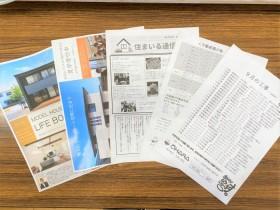 大原工務店ニュースレター10月号発送しました!| 郡山市 新築住宅 大原工務店のブログ