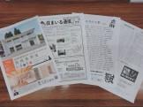 ニュースレター7月号発送しました!| 郡山市 新築住宅 大原工務店のブログ