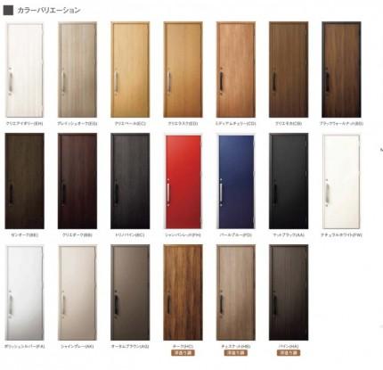 玄関サッシ カラーバリエーション豊富です。| 郡山市 新築住宅 大原工務店のブログ