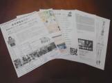 ニュースレター2018| 郡山市 新築住宅 大原工務店のブログ