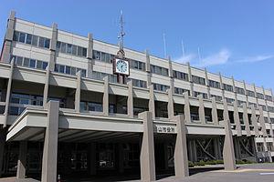 郡山市役所