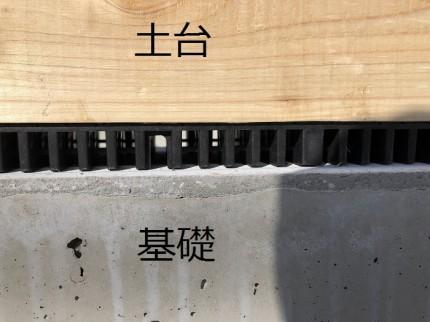 土間断熱工法を採用しているので、気密基礎パッキンを使用してます。田村市船引町|郡山市 新築住宅 大原工務店のブログ