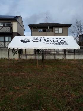 新築注文住宅 H様邸の地鎮祭が執り行われました。田村市船引町|郡山市 新築住宅 大原工務店のブログ