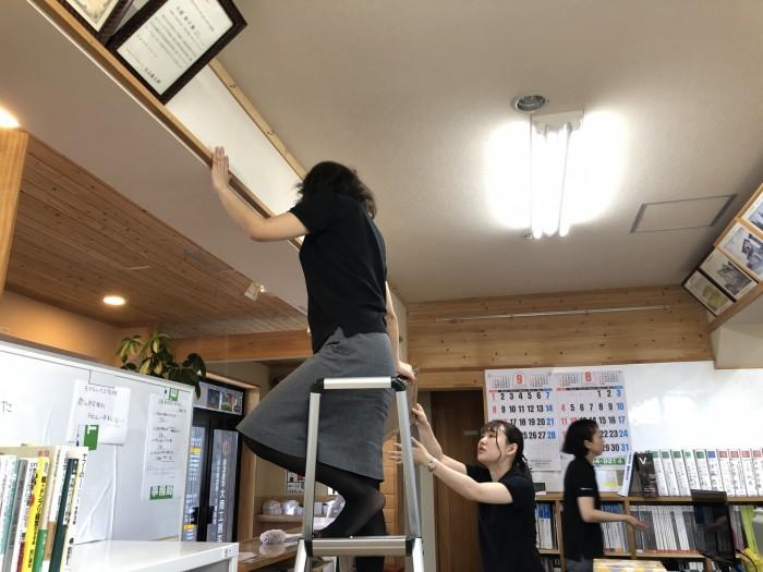 大掃除|郡山市 新築住宅 大原工務店のブログ