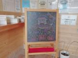 大原工務店に入ってすぐにあるウェルカムボードです。| 郡山市 新築住宅 大原工務店のブログ