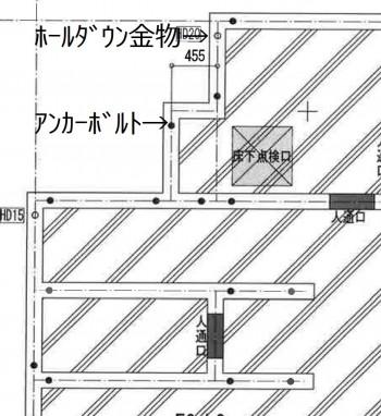 須賀川市R様邸新築工事 基礎の金物を見てきました♪