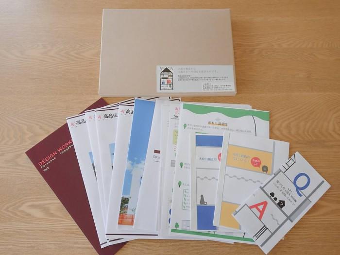 WEB限定プレゼント「いえはこ」には、家づくりに関する資料が入っています。| 郡山市 新築住宅 大原工務店のブログ