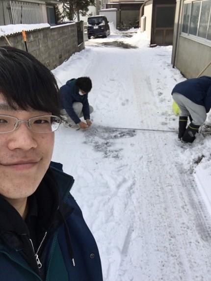 敷地調査に参加しました。福島市永井川|郡山市 新築住宅 大原工務店のブログ