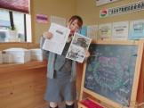ニュースレター発送しました。| 郡山市 新築住宅 大原工務店のブログ