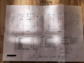 金物図面です 郡山市富久山町 |郡山市 新築住宅 大原工務店のブログ