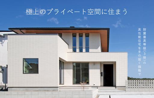 新モデルハウス シンフォニーのモデルハウスです。郡山市安積町| 郡山市 新築住宅 大原工務店のブログ