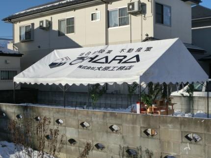 地鎮祭 テント設置