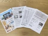 ニュースレター6月号発送しました!| 郡山市 新築住宅 大原工務店のブログ
