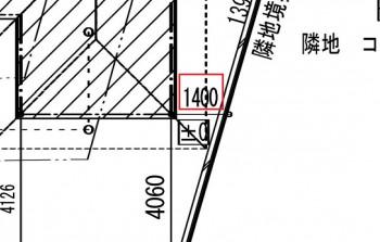 長期優良住宅認定通知書が発行されました!  郡山市富田町T様邸新築工事