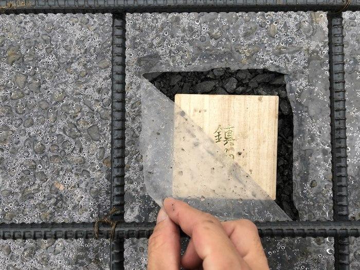 新築注文住宅M様邸、鎮め物を埋めます。須賀川市森宿| 郡山市 新築住宅 大原工務店のブログ
