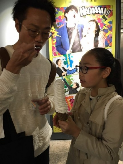 日本一長いソフトクリームです。|郡山市 新築住宅 大原工務店のブログ
