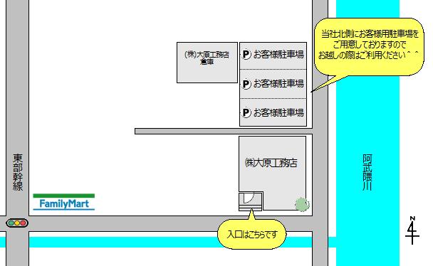 (株)大原工務店駐車場案内図