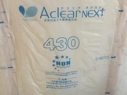 ノンホルムアルデヒドの断熱材を使用しております。田村郡三春町|郡山市 新築住宅 大原工務店のブログ