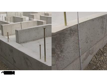 ベタ基礎|郡山市 家づくり 大原工務店の家造りのこだわり