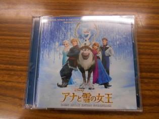 アナと雪の女王CD1