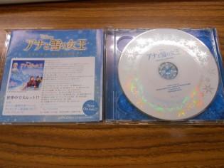アナと雪の女王CD2