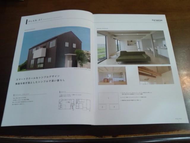 デザインワークス1