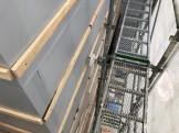 大原工務店で新築注文住宅建築中I様邸、外壁下地の様子です。郡山市喜久田町| 郡山市 新築住宅 大原工務店のブログ