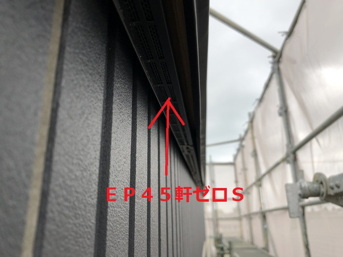 日本住環境のEP45軒ゼロSです。|郡山市 新築住宅 大原工務店のブログ