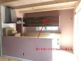 カッコいい笠木の作り方です。|郡山市 新築住宅 大原工務店のブログ