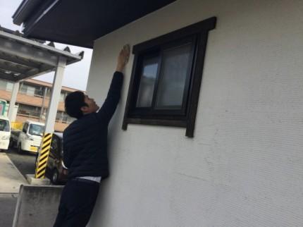 大原工務店事務所外壁の掃除です。郡山市安積町| 郡山市 新築住宅 大原工務店のブログ