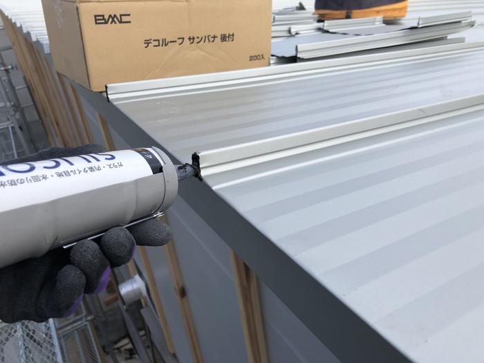 仕上げのシーリング処理です。|郡山市 新築住宅 大原工務店のブログ