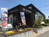 大原工務店のぼり旗を新しくしました|郡山市 注文住宅 大原工務店のブログ