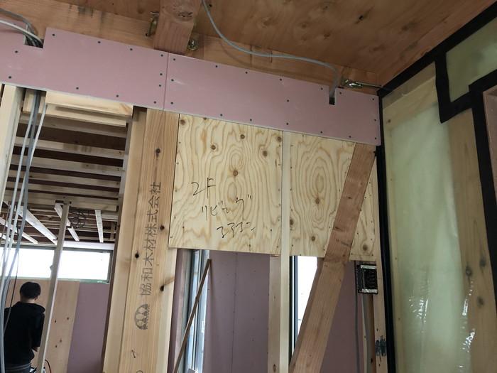 エアコン下地です。|郡山市 新築住宅 大原工務店のブログ