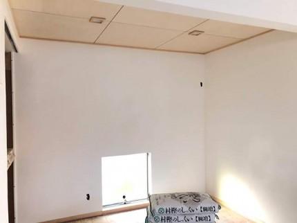 漆喰の和室です。