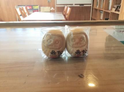 白河のお菓子「だるま最中」です。|郡山市 新築住宅 大原工務店のブログ