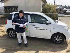 完了検査受けました。須賀川市森宿| 郡山市 新築住宅 大原工務店のブログ