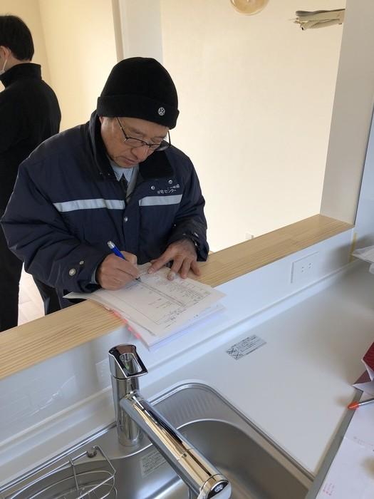 完了検査の様子です。須賀川市森宿| 郡山市 新築住宅 大原工務店のブログ