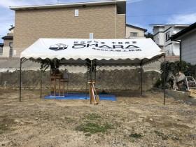 地鎮祭の準備です。|郡山市 新築住宅 大原工務店のブログ