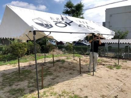 地鎮祭のテント設置です。
