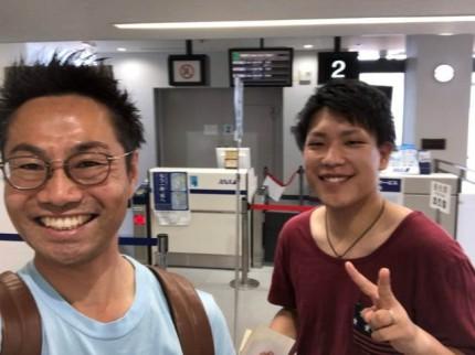 大阪に出張です。