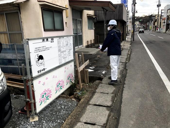 上棟検査を依頼している住宅センターさんです。田村郡三春町| 郡山市 新築住宅 大原工務店のブログ