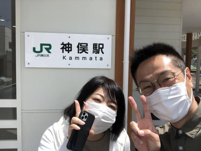 神俣駅に行ってきました。|郡山市 新築住宅 大原工務店のブログ