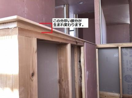 本来は太い柱が生まれ変わります。本宮市葭ヶ入|郡山市 新築住宅 大原工務店のブログ