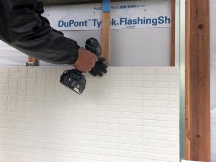 通気金物工法の施工です。|郡山市 新築住宅 大原工務店のブログ