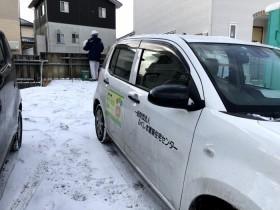 配筋検査行いました。須賀川市森宿| 郡山市 新築住宅 大原工務店のブログ
