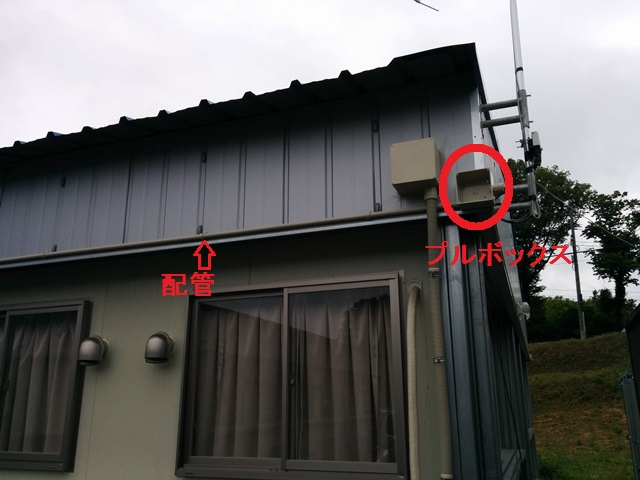 LAN配線 配管