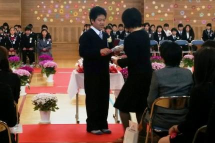 小原田小学校 卒業式