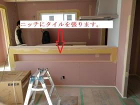対面キッチンのニッチです。|郡山市 新築住宅 大原工務店のブログ