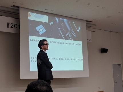 神田先生の講演会です。|郡山市 新築住宅 大原工務店のブログ