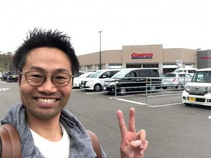 仙台のコストコに行ってきました。|郡山市 新築住宅 大原工務店のブログ